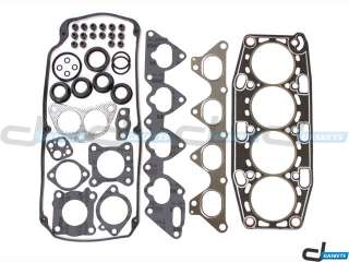 Mitsubishi Eagle Dodge 1.8L SOHC Head Gasket Kit 4G93