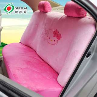 Hello Kitty Auto Car Plush Front Rear Seat Cover 19pcs SKU
