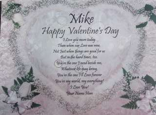 HAPPY VALENTINES DAY PERSONALIZED POEM GIFT WITH NAMES
