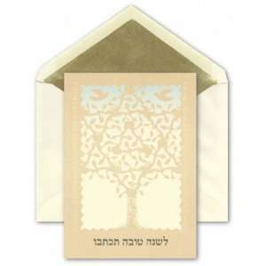 Lemon Tree Jewish New Year Cards (LT0801) Health